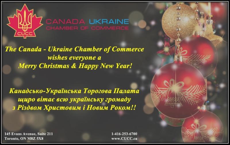 Happy Holidays and New Year! Joyeuses fêtes et bonne année!