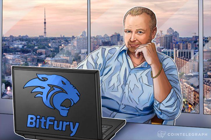 Bitfury Signs Blockchain Partnership with Ukrainian Government